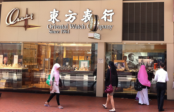 1 Shop Đồng Hồ Orient Chính Hãng Điểm Đến Của Niềm Tin